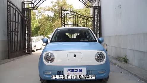 萌车混战 欧拉R1/比亚迪e1/奇瑞eQ1