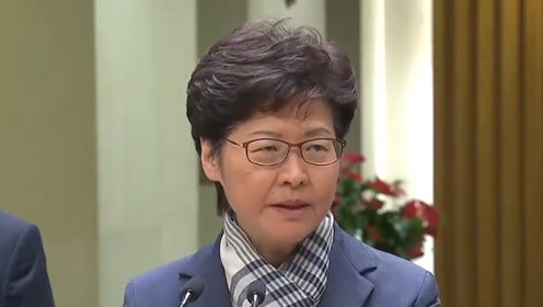 林郑月娥:暴力会令香港踏上不归路