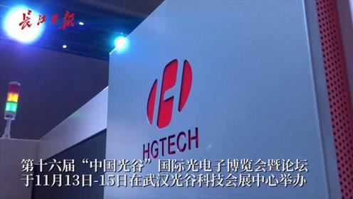 中国自主掌握核心技术,华工科技新一代切割机使制造业更加高效