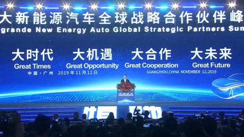 """恒大首款新能源车""""恒驰1""""将于明年上半年亮相"""