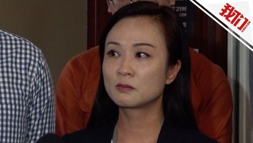 香港议员哽咽谴责暴力:没有人应受伤害 请大家停一停