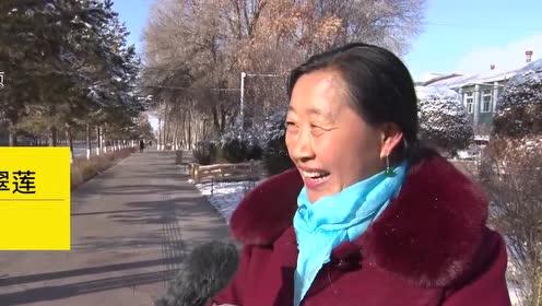 新疆迎入冬极寒天,最冷达零下25度,市民:前几天还在穿短袖