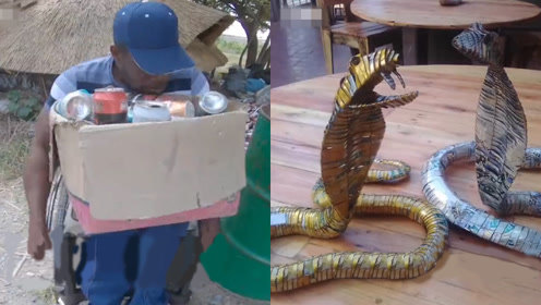 残疾男子为养家糊口用易拉罐做手工艺品,最贵一个卖800美元