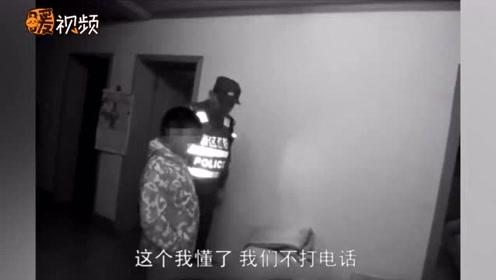 揪心!男孩深夜窗前哭泣却拒绝警察喊妈妈回家:不想让妈妈努力白费