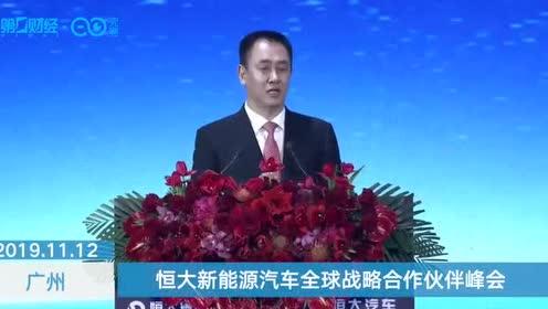徐佳莹:计划建设10大整车生产基地
