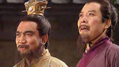 三国时期靠什么维持这么多的战争?曹操挖古墓,刘备手段最狠