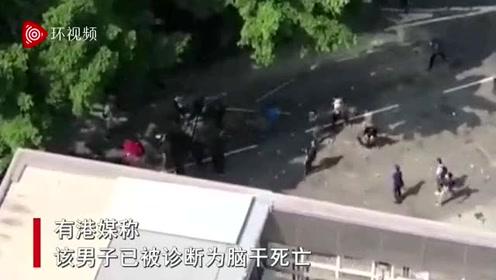 香港七旬老人被暴徒用砖头砸脑袋
