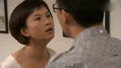 心机女终有恶报了!嫁了个神经质老公!动不动就巴掌伺候!