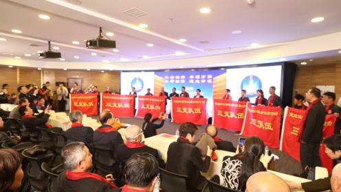 党组织领导以孝治家行动大数据运行平台新闻发布会在京召开