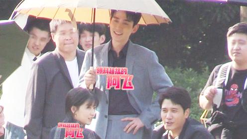 朱一龙阚清子拍摄现场曝光,众演员相聊甚欢气氛和谐