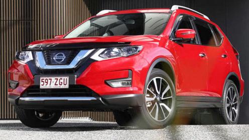 日产奇骏特别版发布 限量销售,多种车型可选