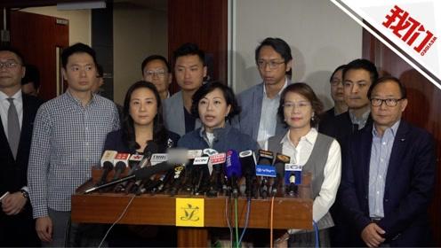 香港议员集体发声抵制暴力:最后受苦的还是香港人