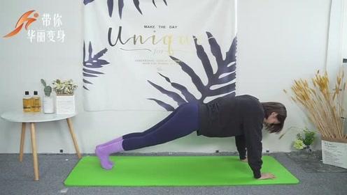 几组女生也适合的健身动作,在家躺在床上也能减脂了!