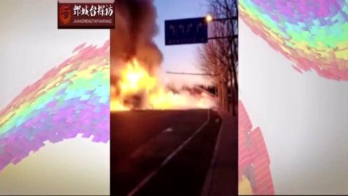 大货车拉货起火灾,车体烧成空壳!车主:这下赔大了!