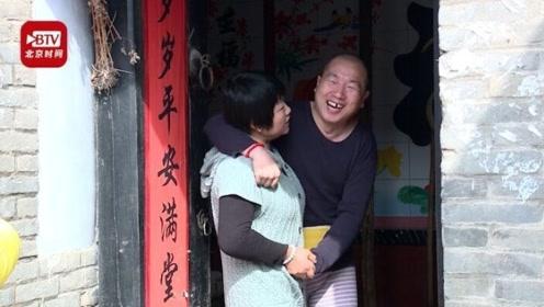"""妻子用爱唤醒植物人丈夫: """"我们这个家还会很幸福的"""""""