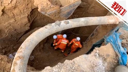 郑州一工地塌方3人被埋 官方:1人死亡 2人正在挖掘抢救