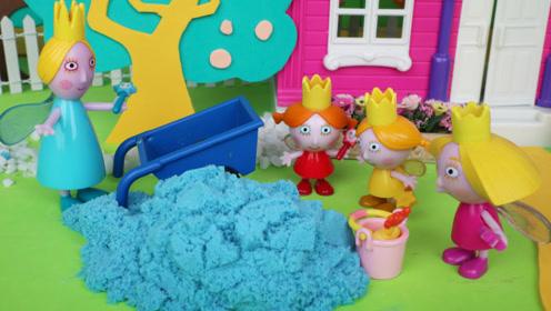 小戴和波尔一边玩太空沙,一边玩安静游戏,这可害惨了大家!