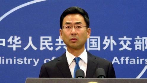 """澳高校针对中国出台新规,中方驳斥:所谓""""渗透""""纯属无稽之谈"""