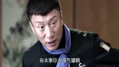 江莱宣布怀陆远孩子,家人听后直接懵了,佳禾-还说你没做!