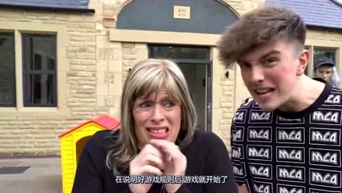 现实版的大富翁游戏,小伙一拳打在妈妈的脸上,网友:真敢呀!