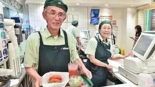 日本养老与中国养老,有什么样的区别?网友:没有对比就没有伤害