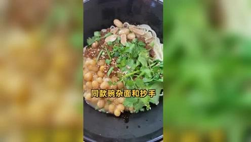 大胃王吃播 易烊千玺爱吃的面馆找到啦,听说刘昊然和胡先煦也经常去呢