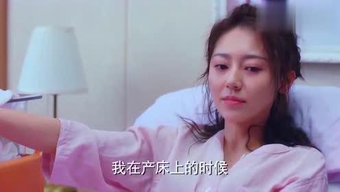 逆流而上的你:高蜜生产,邹凯摸到女儿的小手,被感动了!