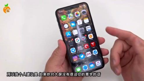 iPhone手机固然好,但是这三款苹果机型尽量别买!