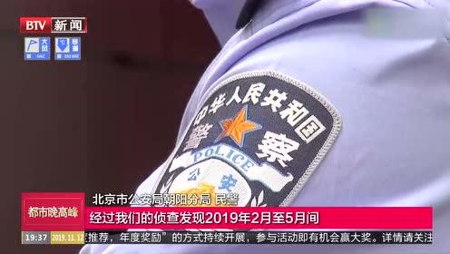 """净网2019:网络水军批量点赞""""隐形黑产""""浮出水面"""
