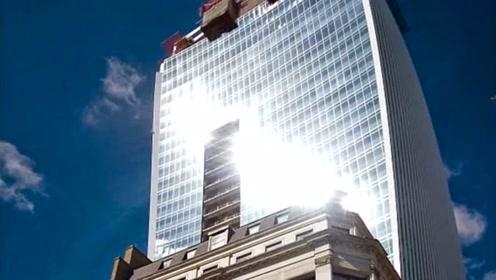 英国最失败的建筑?耗资17亿不小心建造了反射镜,烤熟楼下的车辆