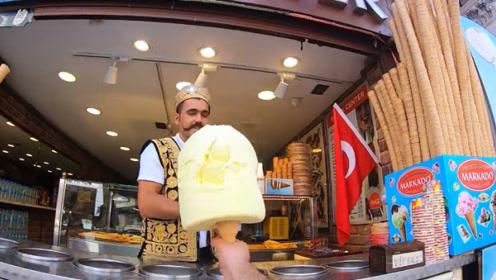 吃不到土耳其的网红冰淇淋?小伙教你一招,让老板怀疑人生!