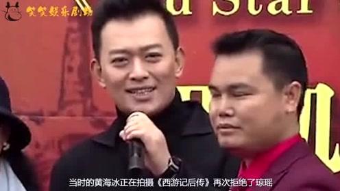 46岁黄海冰4拒琼瑶邀戏,娶小12岁娇妻,今现身300块饭局显落魄