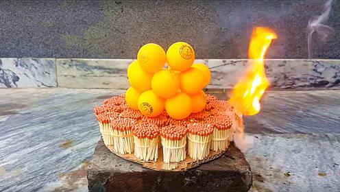 老外把乒乓球放在2000跟火柴上,点燃后会怎样?画面太壮观了!