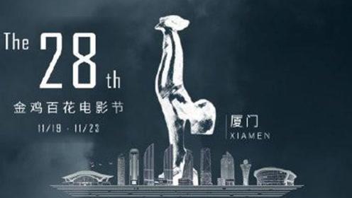 第28届中国金鸡百花电影节六部神仙打架,谁能称王