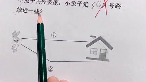 熊孩子日常,能教熊孩子写作业的,都不是一般人!