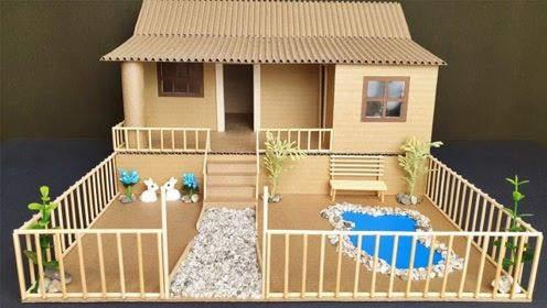 硬纸板制作房子,你学会了吗?