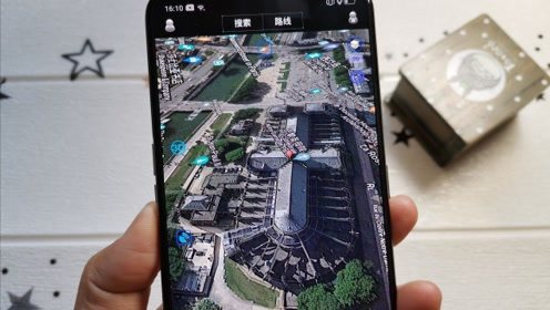 教你设置手机3D卫星实景地图,看遍世界奇观,设置简单清晰度超高