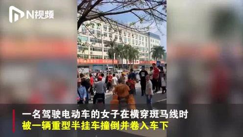 深圳女子骑电动车横穿斑马线被撞亡,事发路口未设信号灯