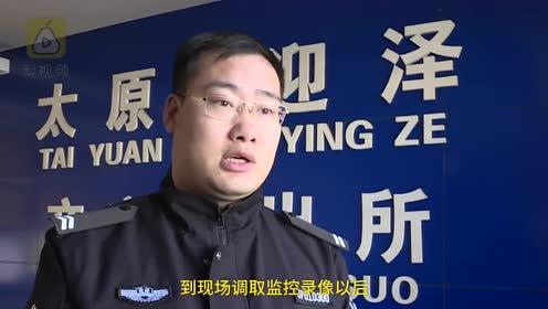 52岁大妈偷同事千元大衣被拘留:周末相亲穿