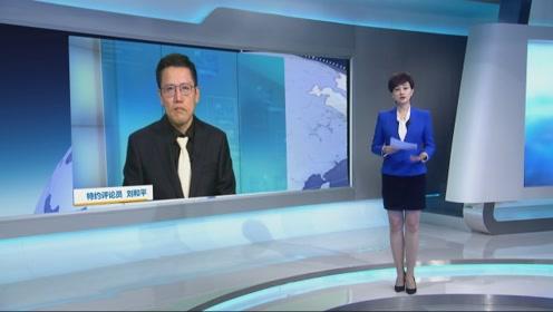 刘和平:国民党不分区民代名单为何引起党内纷争?