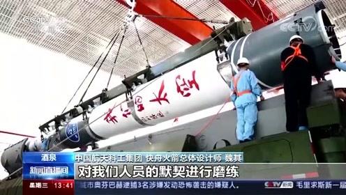 快舟一号甲运载火箭成功发射首次双箭同时进场商业发射服务提速