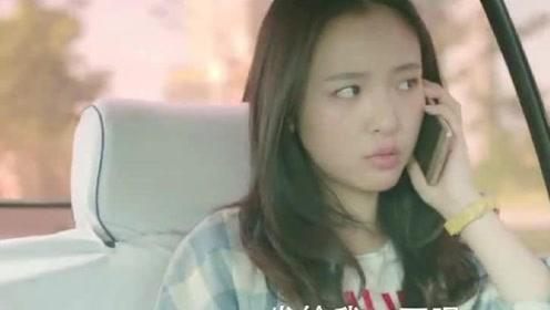 我只喜欢你:刚来北京,乔一就打电话给闺蜜和哥哥了,都这么忙有事情?