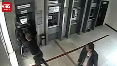 女子在银行取钱被陌生人拿斧头威胁 关键时刻他来了