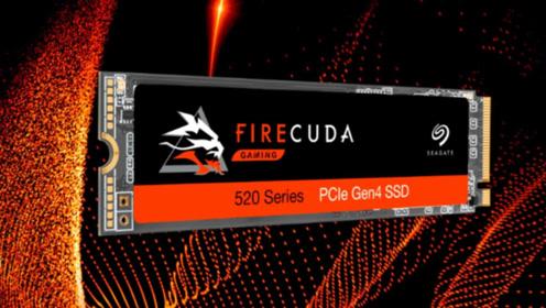 希捷推首款PCIe4.0固态盘!读写速度飚至5G每秒,机械盘还撑得住?