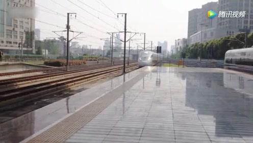 高铁动车怎么鸣笛?上海至南京G7036次列车鸣笛进镇江站