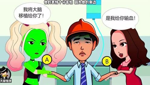 悬疑推理:烧脑推理!左边的僵尸,右边的吸血鬼,谁在说谎?
