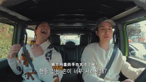 孔刘李栋旭合体综艺爆定档预告:死鬼CP带来满满回忆杀!