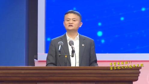 """马云回应双十一数据造假 希望未来""""双11""""能有半天假"""