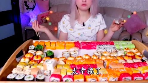 S码的身材XXL的胃!俄罗斯小姐姐一顿吃143个寿司