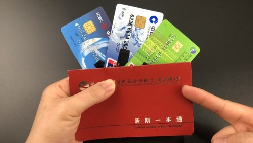 存款应该放到银行卡还是存折?银行员工说漏嘴,看完真是长知识!